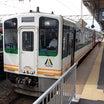 会津鉄道AT600・650形