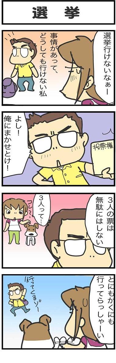 illust780