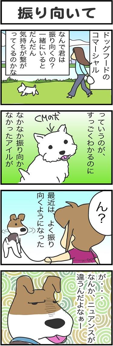 illust783