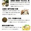 牡蠣づくしセット(小…