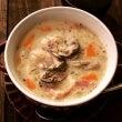 牡蠣の豆乳クラムチャ…