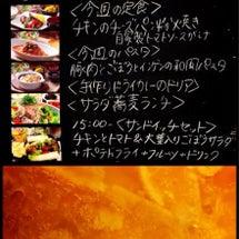 明日からのお食事‼︎