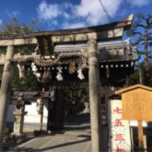 京都巡り〜最終章