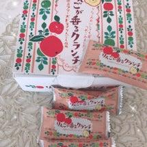 ☆ お土産 ☆