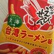 台湾ラーメン味 \(…