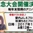 五反田Nextさん(…