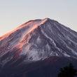 富士山 Mt.Fuj…