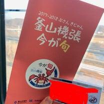 【釜山】カニ無料シャトルバスで機張市場への記事に添付されている画像