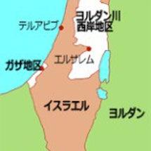 イスラエルの、ガザ地…