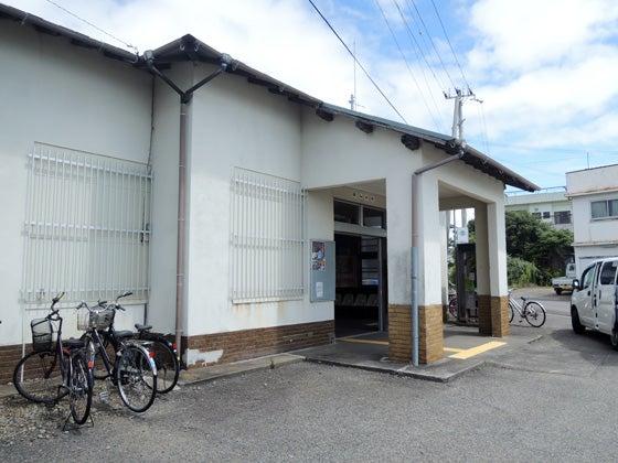 まったり駅探訪】紀勢本線・阿田和駅に行ってきました。 | 歩王(ある ...