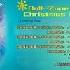 DOLLZONE 2017クリスマスイベント開催!の画像