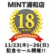 ミント浦和店・開店1…