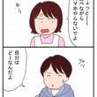 食事中スマホ禁止