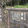 狭野神社②(高原町)の画像