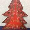 クリスマスツリーの裏表!の画像