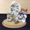 チェリービーンズさんから来年の干支飾り・戌(狛犬)のキット販売してもらいますの画像