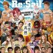 HERO15~Re:…