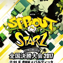 SPROUT 201…