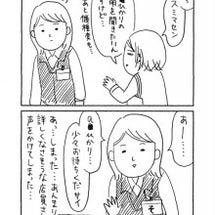 大阪の家電量販店で異…