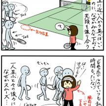 Why Japane…
