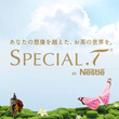 SPECIAL.T …