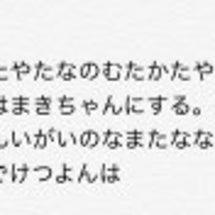 【飯野美紗子】境界