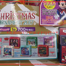 クリスマスオーナメン…