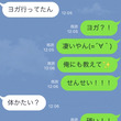 VSヨガ子