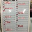 動画 VOL 910…