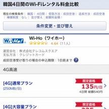 えっ〜〜最安値更新!…