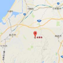 金沢散歩(40)・・…