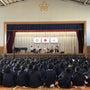 焼津で学校公演