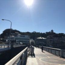江ノ島に行ったら、い…