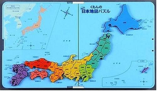 三重県は中部地方 近畿地方 47都道府県なんでもブログ