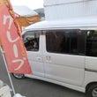 松田きらきらフェスタ…