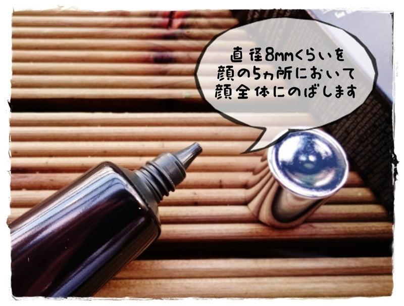 コーセー KOSE インフィニティ タイトリフトベース 化粧下地