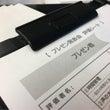 実践行動塾2017秋…