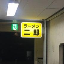 ラーメン二郎 府中店…
