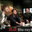 忍びの国 DVD特報