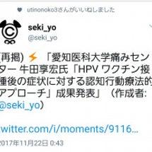 Seki_yoさんT…
