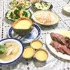 和洋折衷パーティー料理 〜GenkiGohanお料理教室〜の画像