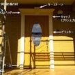 玄関ドア周囲の飾り材…