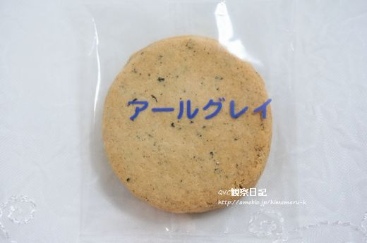 岡田 可愛 お から クッキー