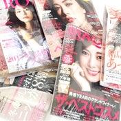 今日発売‼︎ 美容雑誌5冊ゲット⭐︎