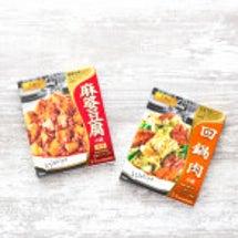 李錦記 麻婆豆腐の素…