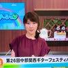 春日井CCnetにて絶賛放映中!の画像