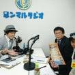 【大阪ホンマルラジオ…