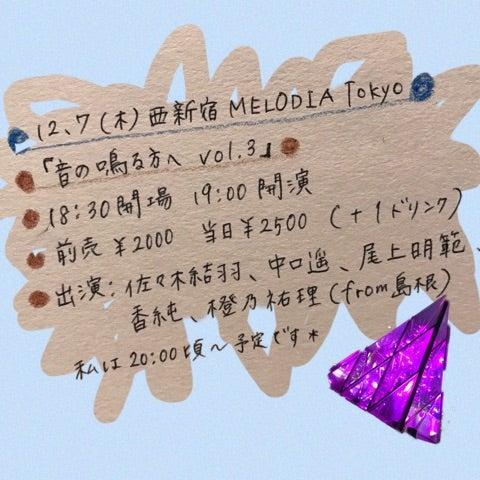{EE267F0A-E7F9-4AB1-B97C-F1B1FB91B2CD}