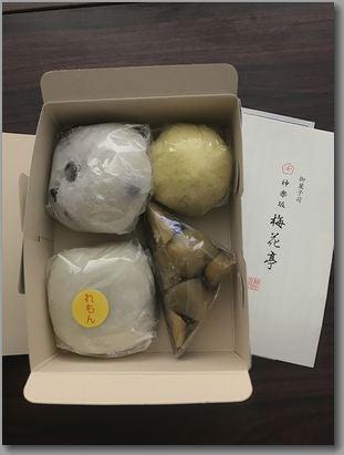 佐津間さんからの差し入れ和菓子
