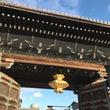 京都    2日目 …